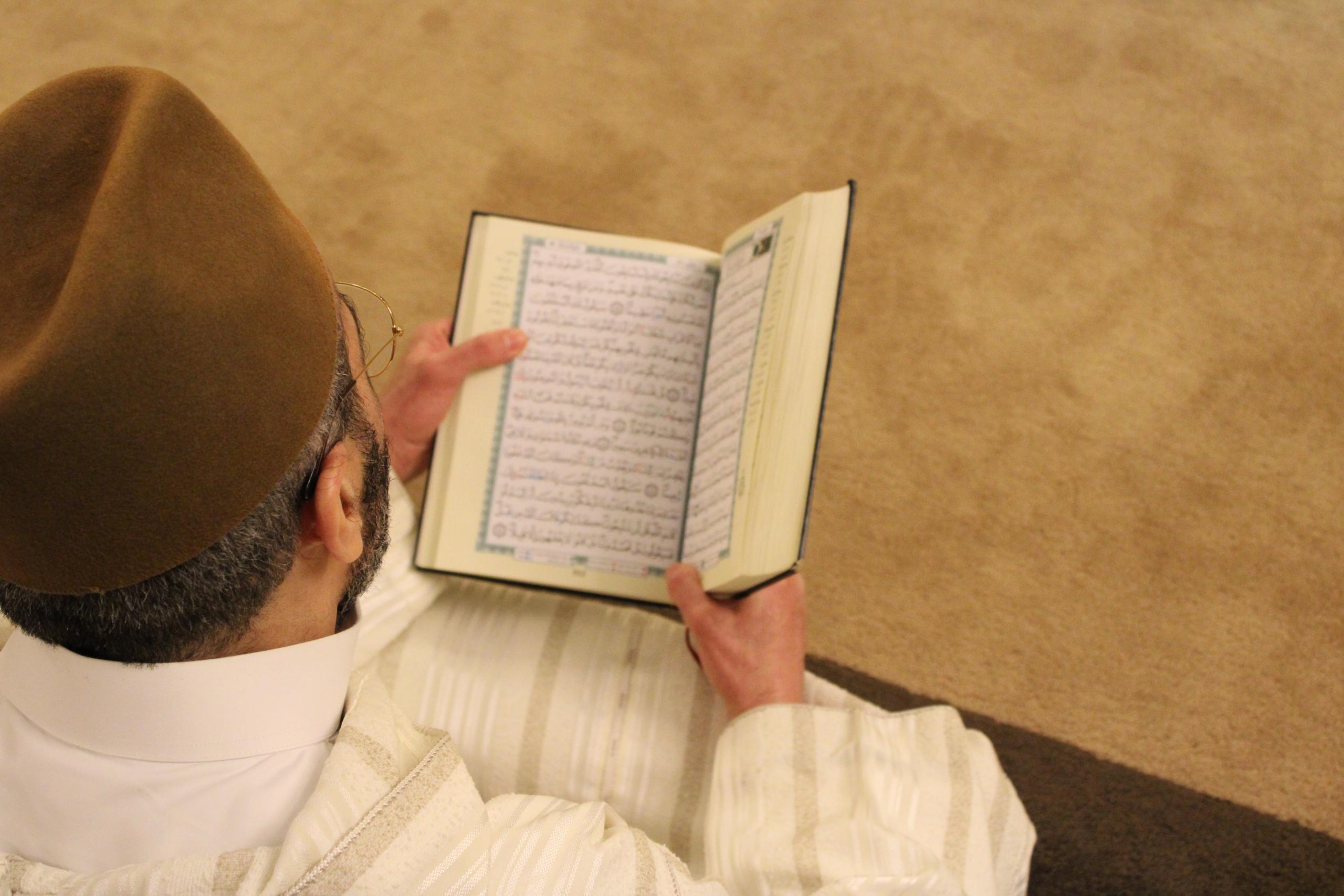 Qu'est-ce que le Saint Coran ?